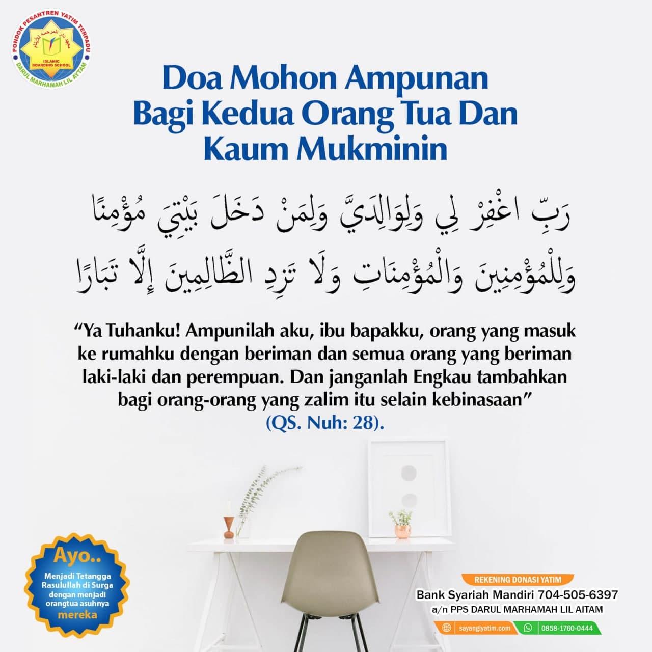 Doa mohon ampunan bagi kedua orang tua dan kaum mukminin AYTAM